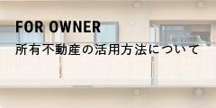 FOROWNER